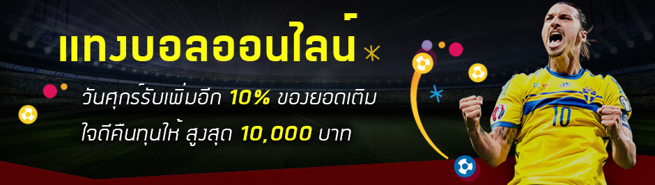 slot casino welcome