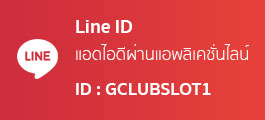 line chat contact us